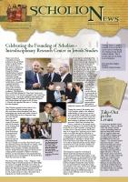 ScholioNews no. 2, Autumn 2003