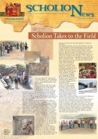 ScholioNews no. 7, 2007