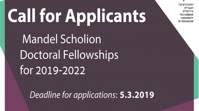 CFA Doctoral Fellowships