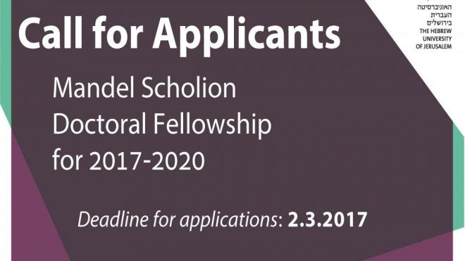 CFA: Mandel Scholion Doctoral Fellowships, 2017-2020