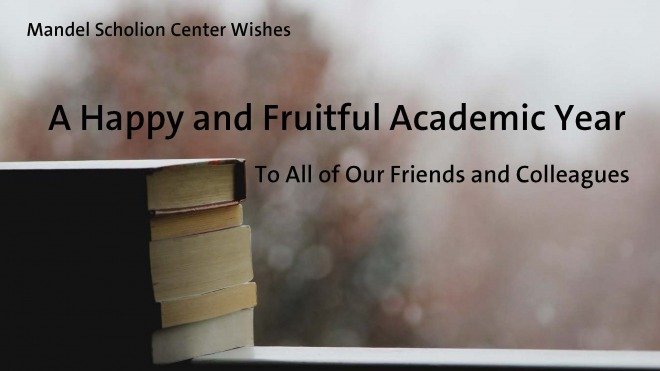 Mandel Scholion Center Wishes a Happy and Fruitful Academic Year