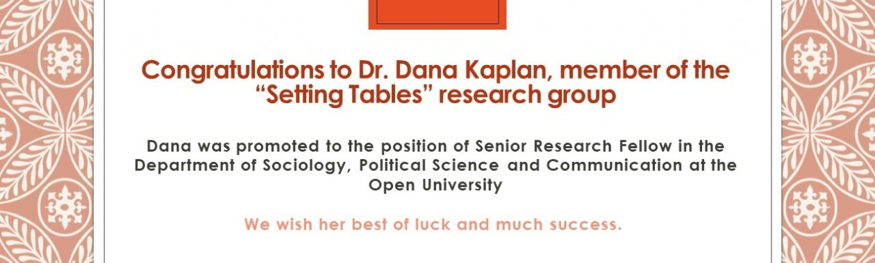 Congratulations to Dr. Dana Kaplan